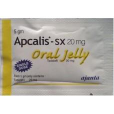 АПКАЛИС / APCALIS PINEAPPLE - желе с НОВ вкус на Ананас 20mg