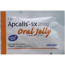 АПКАЛИС / APCALIS ORANGE - желе с НОВ вкус на Портокал 20mg