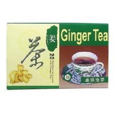 Зелен чай Джинджифил - 20 пак.