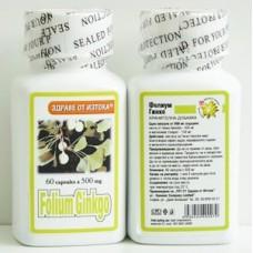 Фолиум Гинко - подобравя мозъчното кръвообръщение - 60 капс.