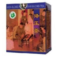 Чай за Кръвно налягане - 30 пак.