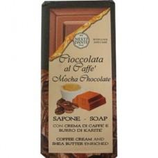 Nesti Dante Натурален сапун CHOCOLATE Мока шоколад