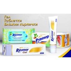 При разширени вени и хемероиди Рувенор 50 таблетки