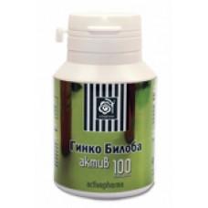 За безупречна памет Activepharma Гинко Билоба 100 мг