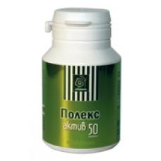 За борба с поленовите алергий Activepharma Полекс 50 капсули