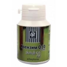 За здраво сърце и виталитет Activepharma Коензин Q10/30 50 капсу