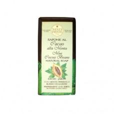 Nesti Dante Натурален сапун CHOCOLATE Ментов шоколад