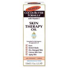 Palmer's Oil Therapy - Олио Терапия