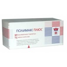 Полимакс / Polymax 100 таблетки