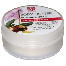 Rooibos Star body butter 150 ml. / Ройбос Стар Масло за тяло 150 мл.