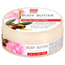 Remedium Bodi Beauty Rooibos Star Масло за тяло х150мл
