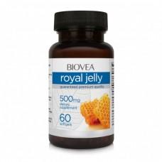 ROYAL JELLY 500mg 60 софтгел капсули - мощен имуностимулнт, дава енергия, забавя стареенето