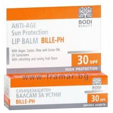 Слънцезащитен балсам за устни SPF 30 4 г - Body Beauty