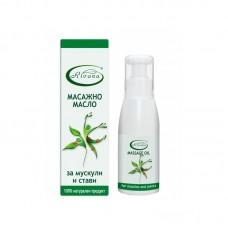 Масажно масло 100 мл - Rivana