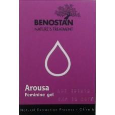 Беностан Арауза феминин гел ( Arousa Feminine gel) - 10 сашета х 1мл