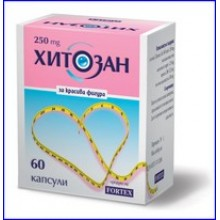 Хранителна добавка за отслабване Хитозан 250 мг  х 60 капс.