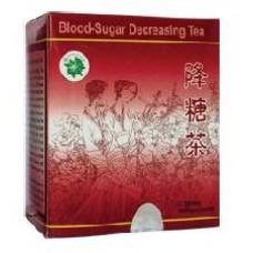 Чай за Диабет - 30 пак.