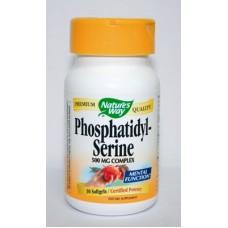 Фосфатидил - серин - регулиране мембранния трансфер 500mg 30капс