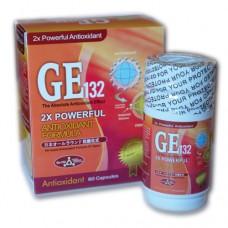 ОРГАНИЧЕН ГЕРМАНИЙ GE 132 - Антиоксидант 500mg 60 кап.