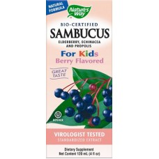 Самбукус за Деца от органик черен бъз сироп  - 120 ml