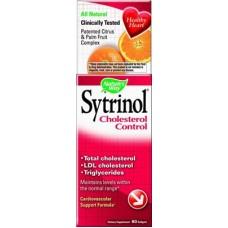 Ситринол - понижава холестерола и триглицеридите 150 mg по 60 капс