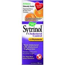 Ситринол & Фитостероли - понижава холестерола 255 mg x 60 капс.