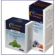 Хранителна добавка Сладки сънища 30 капсули