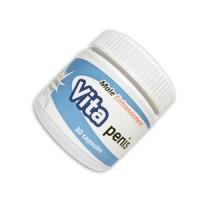 Капсули за уголемяване на пениса Vita Penis